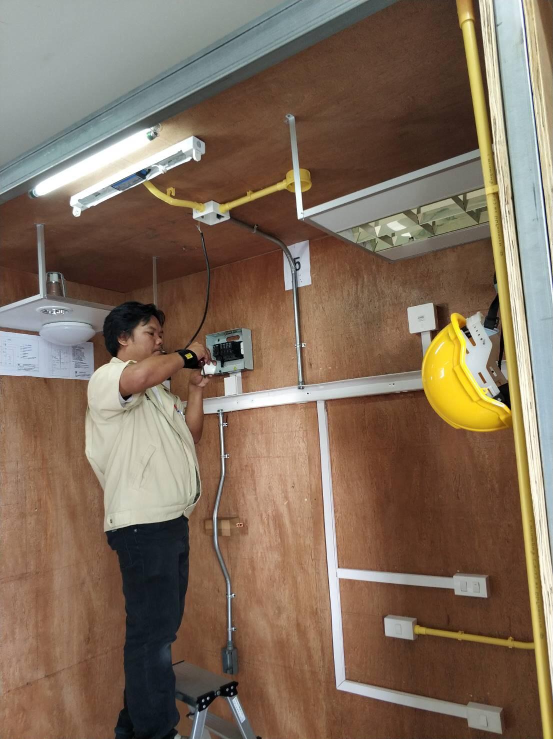 หลักสูตร ช่างไฟฟ้าภายในอาคารระดับ 2